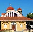 Church of Timios Stavros (Holy Cross) in Akrotiri (village).jpg