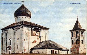 Nereditsa Church - Image: Church of the Transfiguration in Spas Nereditsy 03