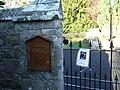 Churchyard gate - geograph.org.uk - 640589.jpg