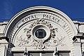 Cinéma Royal Palace Nogent Marne 11.jpg