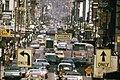 Cincinnati Vine Street in 1973.jpg