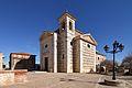 Ciruelas, Iglesia de San Pedro de Antioquía, fachada oeste y sur.jpg