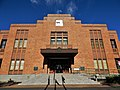 City Hall Rockhampton entrance.jpg