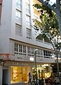 Ciudad Real - Comercio 1.jpg