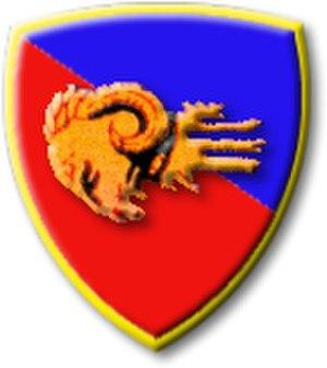Ariete Armored Brigade - Armored Brigade Ariete Insignia