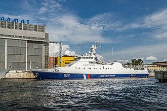Coast Guard (Russia) - Image: Coast guard boat in SPB