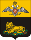 Coat of Arms of Bendery.png