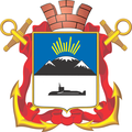 Coat of Arms of Gadzhievo.png