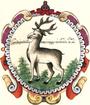 Нижегородская печать 1626 года