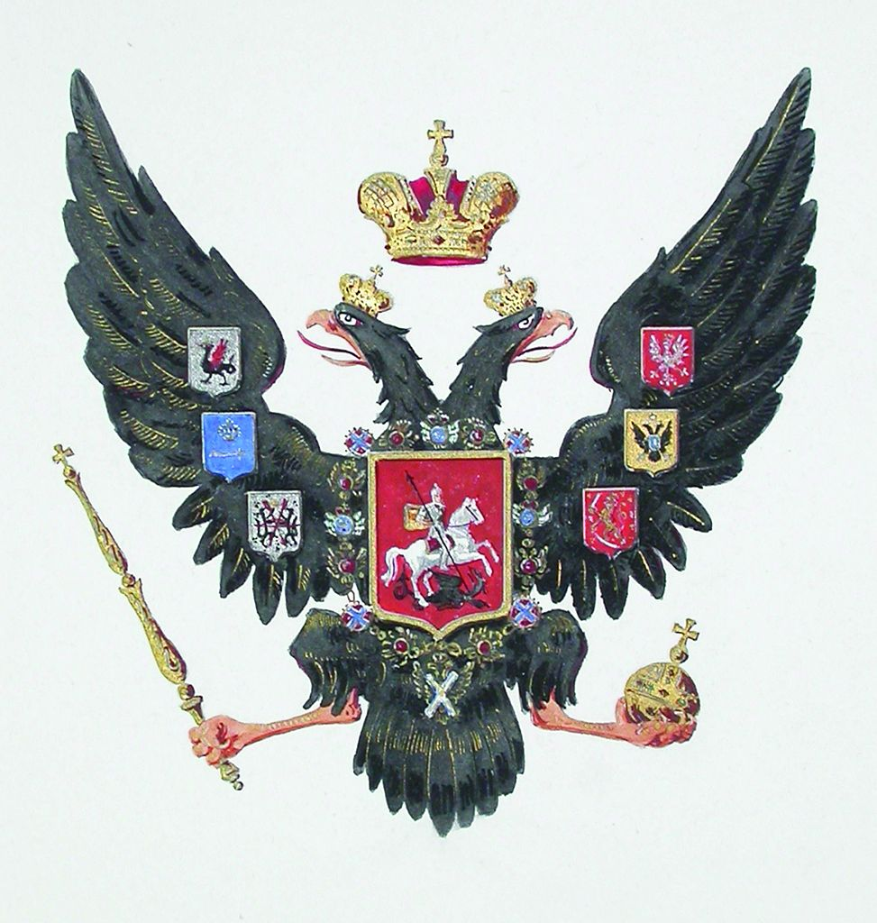 The Russian Empire The Judicial 104