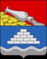 Coat of Arms of Semiluki (Voronezh oblast).png