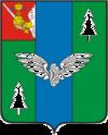 Вожегодский район
