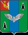 Coat of Arms of Vozhegodskyj rayon (Vologda oblast).png
