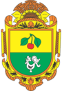 Coat of arms of Vyshnivka s.png