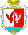 Coats of arms of Pokrovske.png