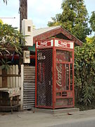 Coca-Cola Machine in Vaitape, Bora Bora