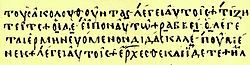 Codex Seidelianus II (John 1,38-40).jpg
