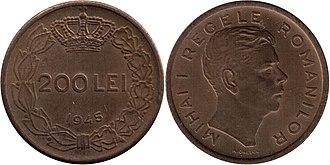 Two hundred lei - Image: Coin Romania 200 lei 1945