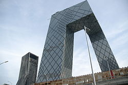 Completed CCTV Tower.JPG