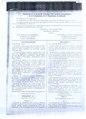 Constitution du Burundi de 1981.pdf
