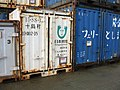 Container = 【 04 ~ 09ft 】 03-0812-35 【 Marine container only for Japan Domestic 】.jpg