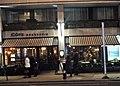 Cote Brasserie St Pauls.JPG