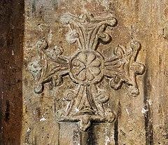 十字架 英語