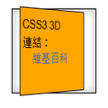 Css3 example 2.png