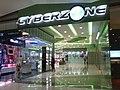 Cyberzone at SM BF Parañaque.jpg