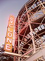 Cyclone-sign-ConeyIsland.jpg