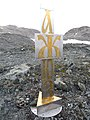 Cyrillic monument.jpg