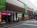 DAISO K-BURATTO Kyobashi store and FamilyMart Keihan Kyobashi store.jpg