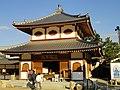 Daiganji Temple (Miyajima) - DSC02246.JPG