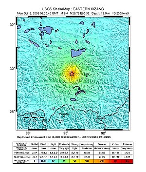 2008 Damxung earthquake - Image: Damxung earthquake shakemap