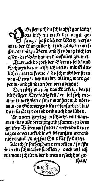 File:Das lied von der Schlacht vor Granssen 1476.djvu