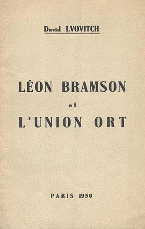 David Lvovitch Bramson 1950.jpeg