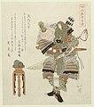 De regent Takeuchi no Sukune-Rijksmuseum RP-P-1958-369.jpeg