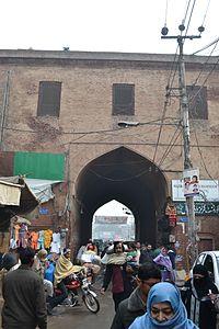 Dehli Gate.JPG