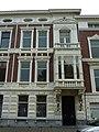 Den Haag - Koninginnegracht 63.JPG