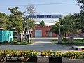 Department of Physics, Aligarh Muslim University.jpg
