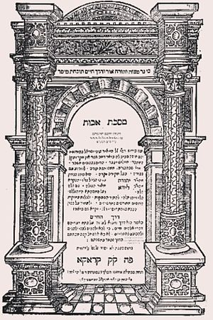 Judah Loew ben Bezalel - Derech Chaim, Cracow edition