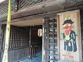 Detail - Mii-dera - Otsu, Shiga - DSC07084.JPG