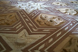 Chamber of Traditional Artisanship - Meknes - Image: Detail of wood inlays and wood carving