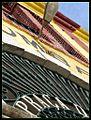 Detalhe - Praça de touros, Setúbal - 2005-05-03.jpg