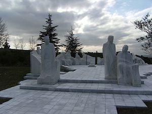 Turkish State Cemetery - Image: Devlet mezarlığı Kongreler Bölümü