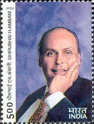 Dhirubhai Ambani - Image: Dhirubhai Ambani 2002 stamp of India