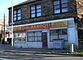 Dial a Roti, Bradford - geograph.org.uk - 598734.jpg