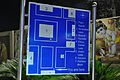 Directional Signage - Prem Mandir Complex - Vrindaban 2013-02-22 4807.JPG