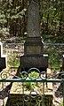Dolsk Turiiskyi Volynska-grave of Begelman-1.jpg