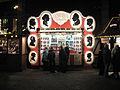 Dortmund-20101125-64-Weihnachtsmarkt.jpg